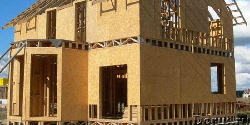 Строительство жилых и производственных объектов - Строительные услуги - Строительство жилых и произв..., фото 2