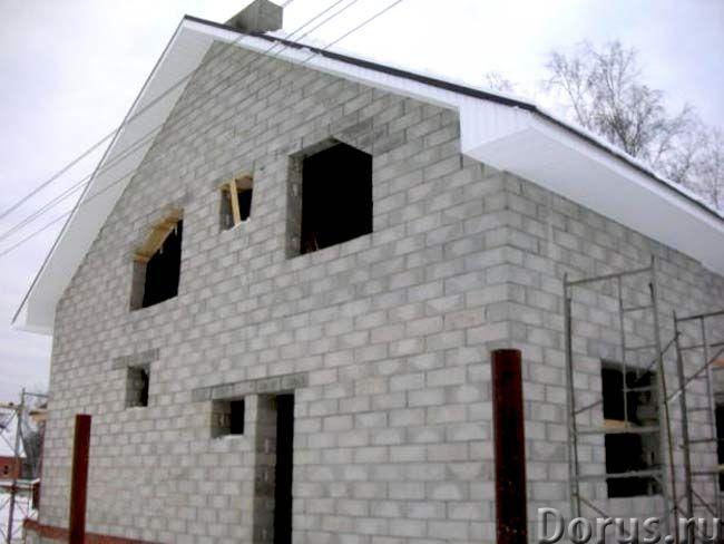 Бетонные работы - Строительные услуги - Выполним бетонные работы. Фундаменты, подпорные стены, лестн..., фото 1