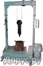 Установка выдергивания обмоток статора УВОС-1 - Промышленное оборудование - Предприятие ООО «НПО «Ро..., фото 1